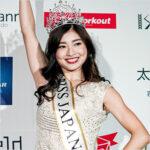 土屋太鳳の姉(炎伽)がミス・ジャパンに選ばれたのは出来レースだった?芸能界の闇を徹底追求!